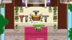 akito_15_8.jpg