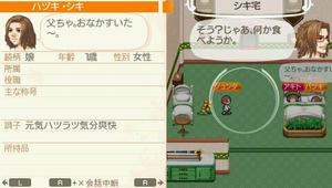 akito_15_9.jpg