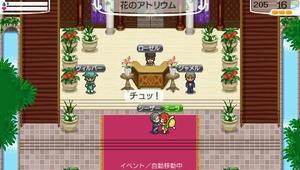 akito_15_13.jpg