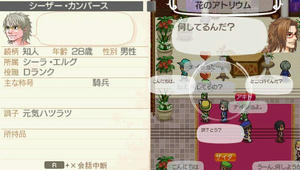 akito_15_14.jpg