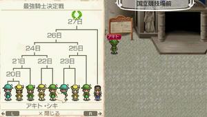 akito_15_15.jpg