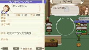 akito_15_16.jpg