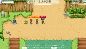 akito_15_17.jpg