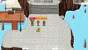 akito_15_19.jpg