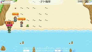 akito_15_20.jpg