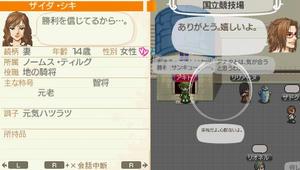akito_15_23.jpg