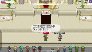 akito_15_24.jpg