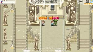 akito_15_25.jpg