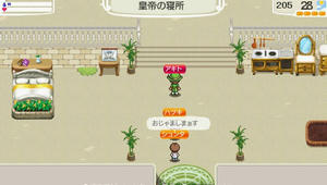 akito_15_26.jpg