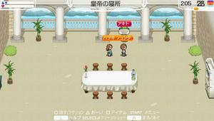 akito_15_27.jpg