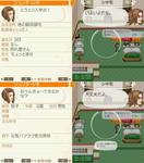 akito_16_1.jpg