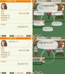 akito_16_2.jpg