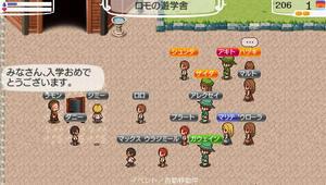 akito_16_3.jpg