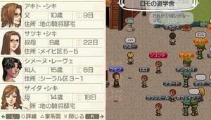 akito_16_4.jpg