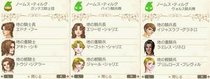 akito_16_5.jpg