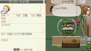 akito_16_7.jpg