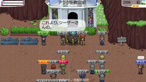 akito_16_8.jpg