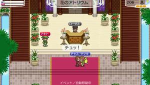 akito_16_10.jpg