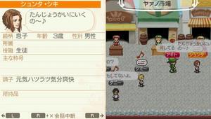 akito_16_13.jpg