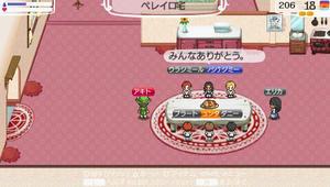 akito_16_14.jpg