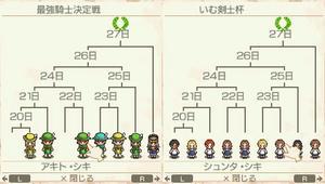 akito_16_15.jpg