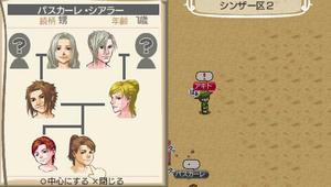 akito_16_17.jpg