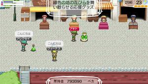akito_16_18.jpg