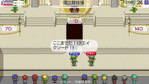akito_16_20.jpg