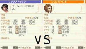 akito_16_22.jpg