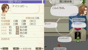 akito_16_25.jpg