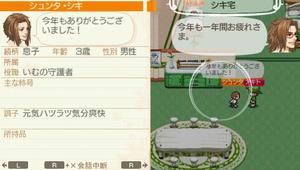 akito_16_29.jpg