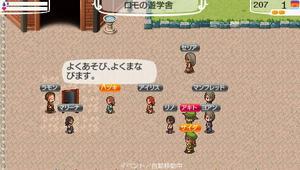 akito_17_2_1.jpg