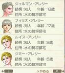 akito_17_3.jpg