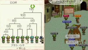 akito_17_4.jpg