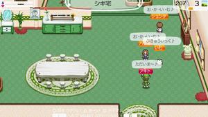 akito_17_5.jpg