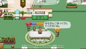 akito_17_7.jpg