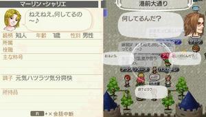akito_17_9.jpg