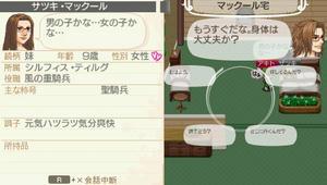 akito_17_10.jpg