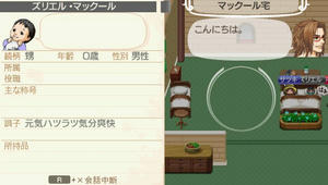 akito_17_11.jpg