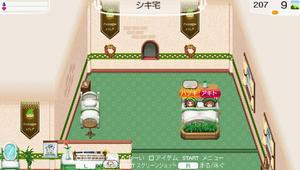 akito_17_12.jpg