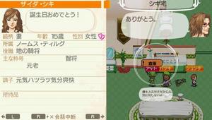 akito_17_13.jpg