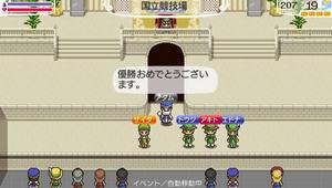 akito_17_17.jpg