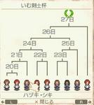 akito_17_20.jpg