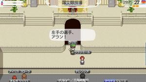akito_17_24.jpg