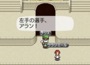 akito_17_24_2.jpg