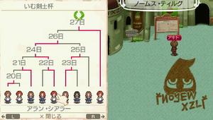 akito_17_25.jpg
