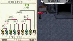 akito_17_26.jpg