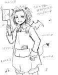 shunta_koakuma.jpg