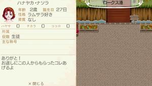 akito_18_0.jpg