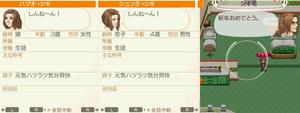 akito_18_1.jpg